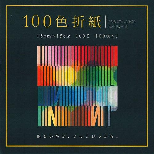 エヒメ紙工 100色折紙 E-100C-04×2P 15cm角 2冊組