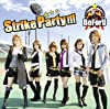 Strike Party!!!(DVD付)