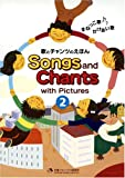 Songs and Chants 2