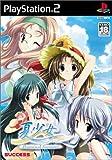 echange, troc Summer Girl: Promised Summer[Import Japonais]