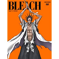 BLEACH �j�ʁEVS.���_�� 4(���S���Y�����) [DVD]