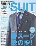 FINEBOYS plus SUIT Vol.25 '16 春夏号 (HINODE MOOK 30)