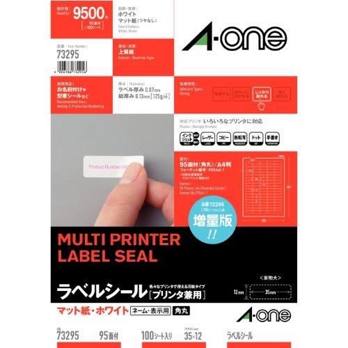 A-one Aufkleber Etiketten mattes Papier 95 Gesichter 100 Blatt 73295