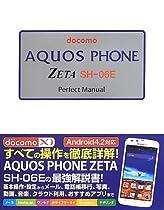 http://astore.amazon.co.jp/sh-06e--22/detail/4881669001