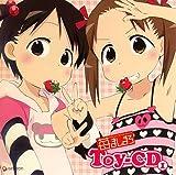 苺ましまろ Toy-CD(1)