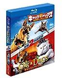 キャッツ&ドッグス1&2 ブルーレイツインパック (初回限定生産) [Blu-ray]