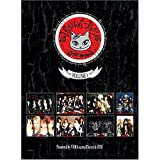 Visual Kei DVD Magazine Vol 1