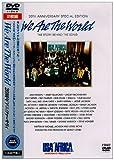 ウイ・アー・ザ・ワールド 20周年アニヴァーサリィ [DVD]