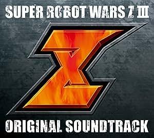 第3次スーパーロボット大戦Z 時獄篇&天獄篇 オリジナルサウンドトラック                                                                                                                                                                                                曲目リスト
