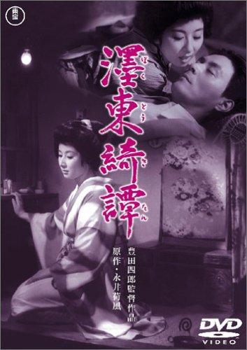 芥川比呂志の画像 p1_32