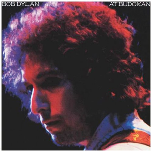 Bob Dylan at Budokan artwork