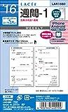 レイメイ藤井 ラセ  2016年版手帳用リフィル 2015年12月始まり ウィークリー ポケット LAR1680