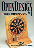 Open design (No.1)