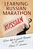 img - for Learning Russian Marathon: How to Speak Russian in 10 Years book / textbook / text book