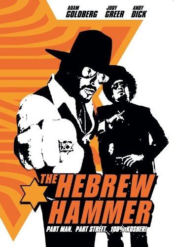 The Hebrew Hammer [DVD] [Import]