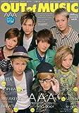 MUSiQ? SPECIAL OUT of MUSIC (ミュージッキュースペシャル アウトオブミュージック) Vol.24 2013年 04月号