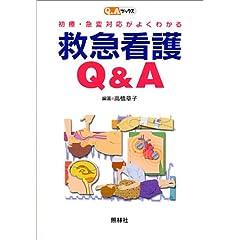 ���ÁE�}�ϑΉ����悭�킩�� �~�}�Ō�Q&A (Q&A�u�b�N�X)