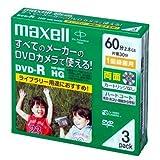 maxell ビデオカメラ用 DVD-R 60分 3枚 10mmケース入 DR60HG.1P3S A