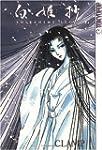 Shirahime-Syo: Snow Goddess Tales