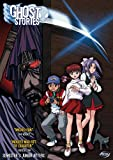 Ghost Stories: V.3 Junior Jitters (ep.9-12)