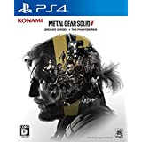 Metal Gear Solid V Ground Zeroes + The Phantom Pain SONY PS4 Japan Import