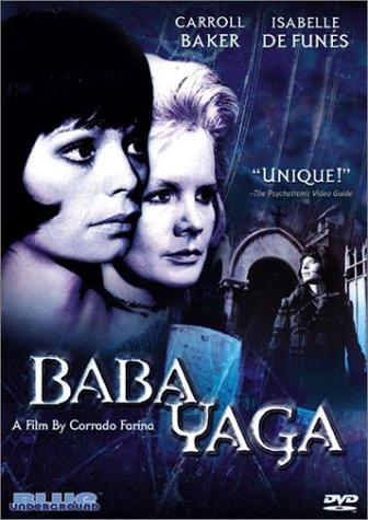 Baba Yaga / Баба Яга (1973)