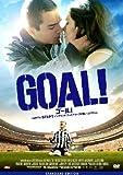 GOAL! STEP1 �����ɡ��ץ�ߥ���������� ����������ɡ����ǥ������ [DVD]