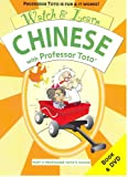 Watch and Learn Chinese with Professor Toto, Part 2: Professor Toto's House
