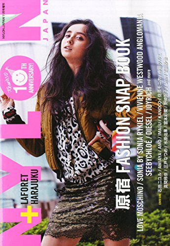 原宿 FASHION SNAP BOOK 2014年号 大きい表紙画像