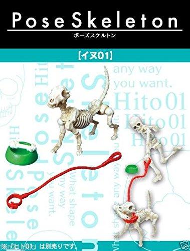 [RARE ITEM! Re-ment Miniatures Re-ment Pose Skeleton Dog Set Halloween #02] (Skeleton Costume Pose)