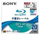 ソニー ブルーレイディスク 録画用 BD-R 追記型 1層 4倍速 25GB 20枚パック 手書きレーベル 油性 水性ペン対応 20BNR1VBTS4