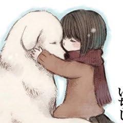 泣ける犬の話 いちしっぽ (リンダパブリッシャーズの本)