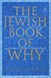 The Jewish Book of Why (0142196193) by Kolatch, Alfred J.