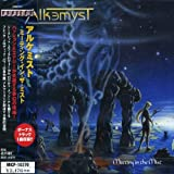 Meeting in the Mist by Alkemyst (2003-05-21)