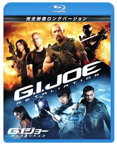 G.I.ジョー バック2リベンジ 完全制覇ロングバージョン [Blu-ray]