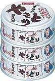 ホテイ やきとりたれ味 3缶シュリンク 85g×3個