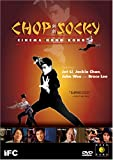 echange, troc Chop Socky: Cinema Hong Kong [Import USA Zone 1]