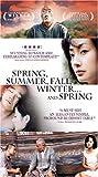 echange, troc Spring Summer Fall Winter & Spring (Sub Dol) [VHS] [Import USA]