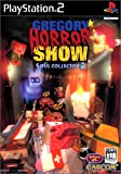 Gregory Horror Show: Soul Collector [Japan Import]