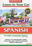 img - for Spanish Level One (Learn in Your Car) (Spanish Edition) book / textbook / text book