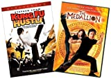 echange, troc Kung Fu Hustle & Medallion [Import USA Zone 1]