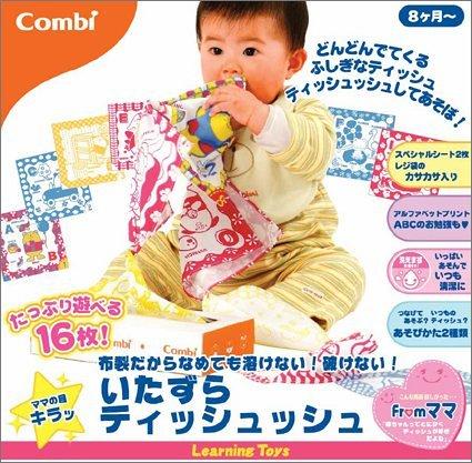 From mom mischief tissue Biches (japan import)