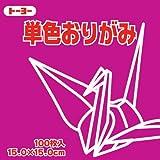 単色折紙15.0CM 127