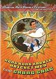 echange, troc Hong Kong Hatchet Men & Chang Gang [Import USA Zone 1]