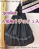 チュチュ入れ、衣装ケース★バレエプリントのテープリボンが可愛い♪3色入荷! (ピンク)
