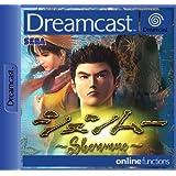 Shenmue (Dreamcast)