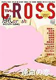 TVfan cross (テレビファン クロス) Vol.9 2014年 02月号 [雑誌]