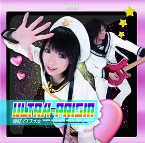 TVアニメ『侵略!イカ娘』OP主題歌  侵略ノススメ【初回限定盤CD+DVD】