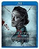 ウーマン・イン・ブラック2 死の天使[Blu-ray/ブルーレイ]