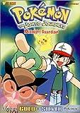 Pokemon: The Johto Journeys, Vol. 40 - Midnight Guardian
